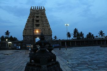 Chenna kesava temple.jpg