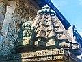 Chennakeshava temple Belur 387.jpg