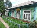 Cherevkovo village, Russia - panoramio (20).jpg