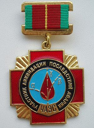 Effects of the Chernobyl disaster - Image: Chernobyl Badge