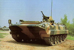 7ac85df838f3 Type 90 AFV - WikiVisually