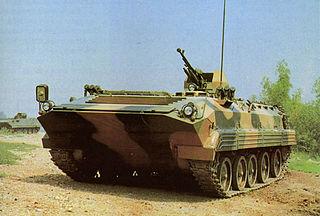Type 90 AFV