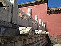 Chishou gargoyles of Hall of Supreme Harmony.jpg
