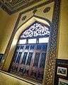 Chowmahalla Palace Hydrabad.jpg