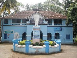 Chittur Municipal Office