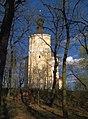 Chuchle, kostel sv. Jana Nepomuckého, od západu.jpg