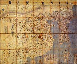 Chunha daechong il ram jido early 1700.jpg