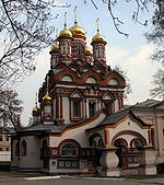 Church of Nikola in Bersenevskaya.jpg