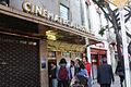 Cinemateca Distrital.jpg