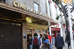 Cinemateca Distrital.jpg