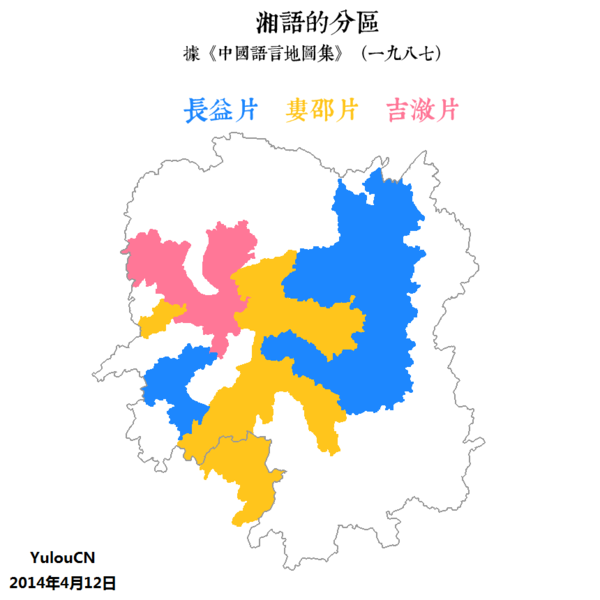 File:Classification of Xiang 1987.png