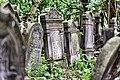 Cmentarz żydowski 0017.jpg
