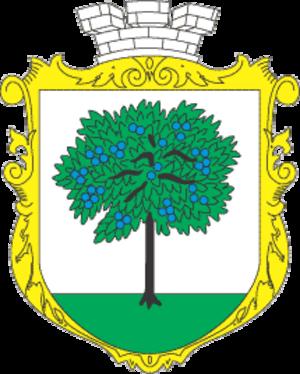 Bohodukhiv - Image: Coat of Arms of Bohodukhiv
