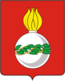 Coat of Arms of Chapaevsk (Samara oblast).png
