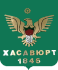 Coat of Arms of Khasavyurt.png