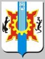 Coat of Arms of Sverdlovsk (Sverdlovsk oblast) (1973).png
