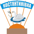 Coat of arms of Kostyantynivka.png