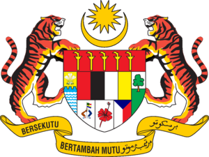 Coat of arms of Malaysia - Image: Coat of arms of Malaysia (1975 1988)