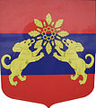Coat of arms of Penikovskoye Rural Settlement.jpg