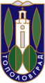 Coat of arms tgrad.png