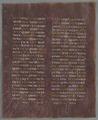 Codex Aureus (A 135) p121.tif