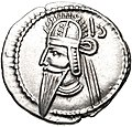 Coin of Vologases VI of Parthia (cropped), Ecbatana mint.jpg