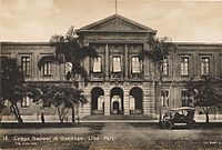 Colegioguadalupe.jpg