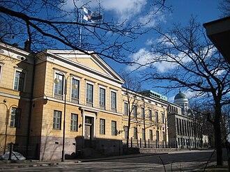 University of Helsinki - Collegium of Advanced Studies, University of Helsinki