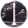Colonna pamphili.jpg
