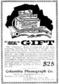 ColumbiaPhonographADV 1897.png