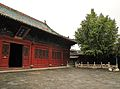 Confucian temple (6239388564).jpg