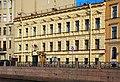 Consulate-General of Japan in Saint-Petersburg.jpg