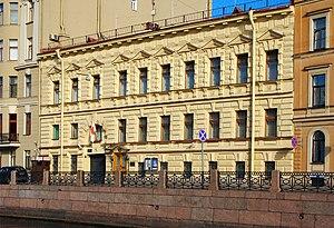 Japan–Russia relations - Consulate-General of Japan in Saint Petersburg