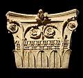 Corinthian capitals of pilaster-03.jpg
