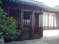Couple garden couple retreat hall.jpg