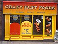 Crazy Fast Foods - geograph.org.uk - 265537.jpg