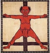 Crucified Torii Suneemon.jpg