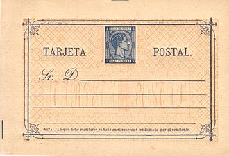 Postal stationery - Cuban postal card of 1878.