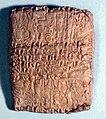 Cuneiform tablet case impressed with two cylinder seals, for cuneiform tablet 1983.135.5a- court deposition MET vs1983 135 5ac.jpeg