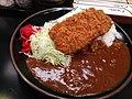 Curry (8028652156).jpg