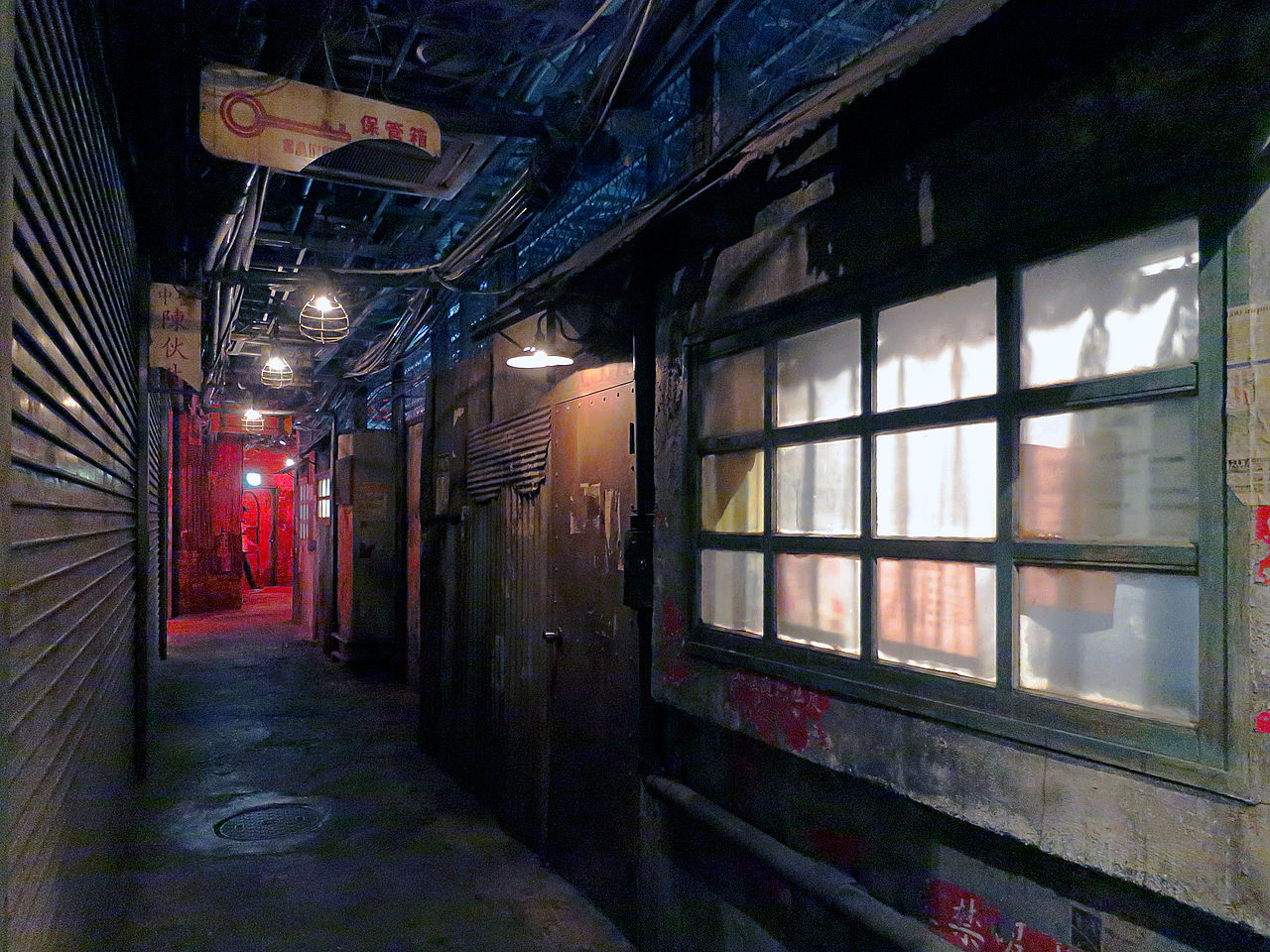 filecyber kowloon walled city 07 warehouse kawasaki