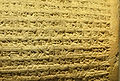 Cyrus Cylinder detail.jpg