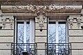 Détail de la façade, 76 avenue d'Italie, Paris 2014.jpg