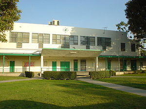 Baldwin Village, Los Angeles - Dorsey High School in February 2007