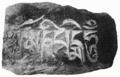D059- pierre sacrée du tibet -liv2-ch11.png
