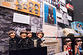 "DIG13762-003 - ""Ladies and Gentlemen... the Beatles!"" exhibit at LBJ Presidential Library, Austin, TX, 2015-06-12 10.56.43.jpg"