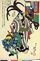 Dai Nihon Rokujo-yo Shu no Uchi (BM 1973,0723,0.26 46).jpg