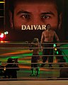 Daivari and Great Khali.jpg