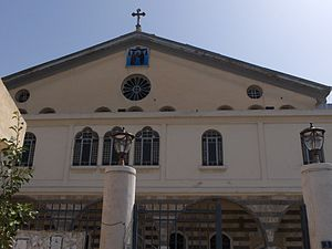 Mariamite Cathedral of Damascus - Image: Damasco cattedrale ortodossa HPIM3223