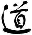 Dao-caoshu.png